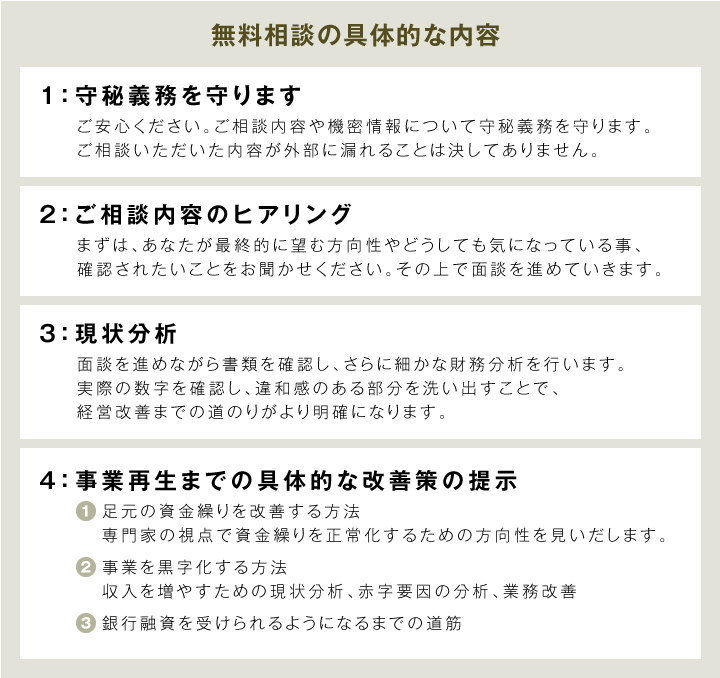 reserve_03_1